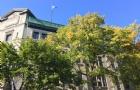 陈同学顺利申请新不伦瑞克大学PreMBA+MBA