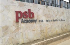 留学新加坡PSB学院到就职于新加坡星展银行,曾同学用努力正创造的未来!