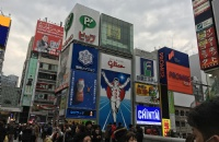 日本怎么免费刷微信红包生考试VS中国高考,哪个更简单?