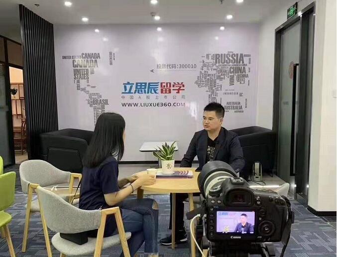 立思辰bet356手机体育在线_bet356亚洲版_澳彩 bet356 等董事长罗成接受江西电视台采访