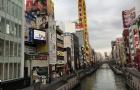 去日本读语言学校,一学年的费用大概要多少