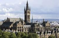 英国格拉斯哥大学金融专业申请难吗?