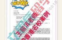 任同学重磅获录国内名校丨香港城市大学金融硕士!
