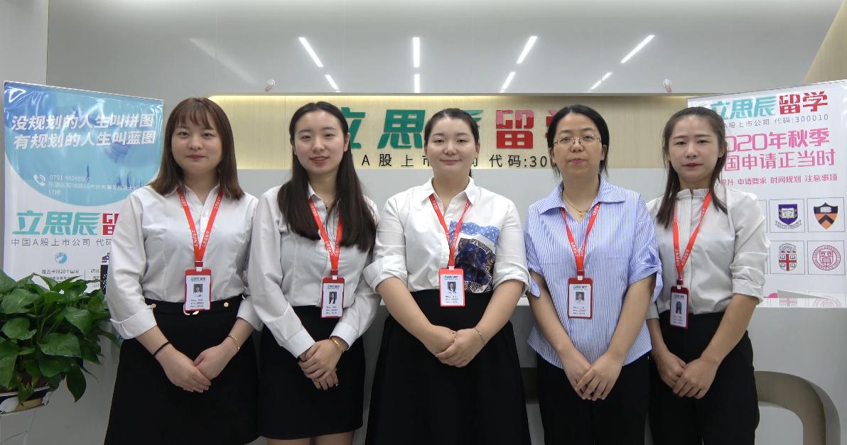 立思辰留学南昌公司祝天下老师教师节快乐