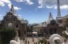 申请西班牙大学留学要满足哪些条件?