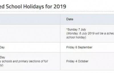 9月10号是教师节!但不是新加坡的Teachers'Day哦!