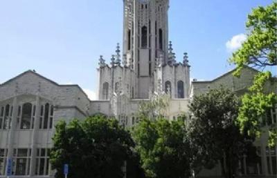 新西兰留学:奥克兰大学本科申请程序复杂吗?