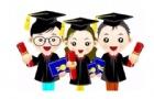泰国留学生可申请的奖学金有哪些