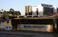 邦德大学什么专业最好?