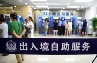 年底推行,澳洲华人只要做了这个认证,就能和内地居民使用身份证享受同等便利!