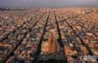 西班牙电信工程专业大学排名