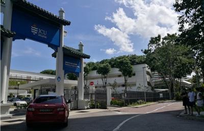 怎么才能报考澳洲詹姆斯库克大学新加坡校区