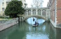 去剑桥大学读书的要求是什么?