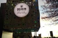 如何看待迪肯大学?