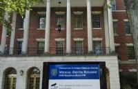 申请乔治城大学需要哪些条件?