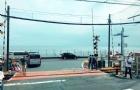 日本英文项目留学详解:G30和SGU申请