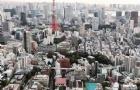 办理日本留学签证,费用需要多少?