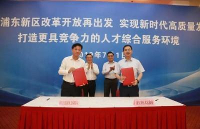 今起,留学回国人员申办上海户口新增浦东5个受理点