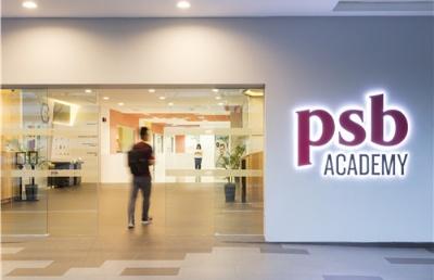 去新加坡PSB学院读书的要求是什么?