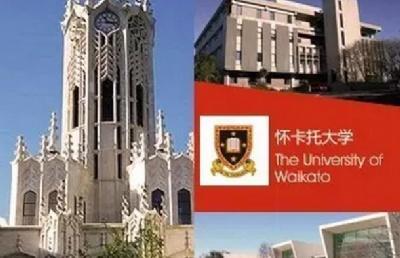新西兰留学:奥克兰大学语言直升班入学要求及学费