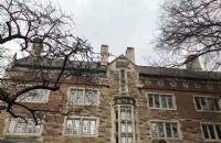 申请纽约大学需要哪些条件?