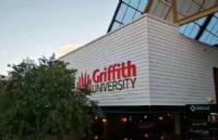 如何看待格里菲斯大学?