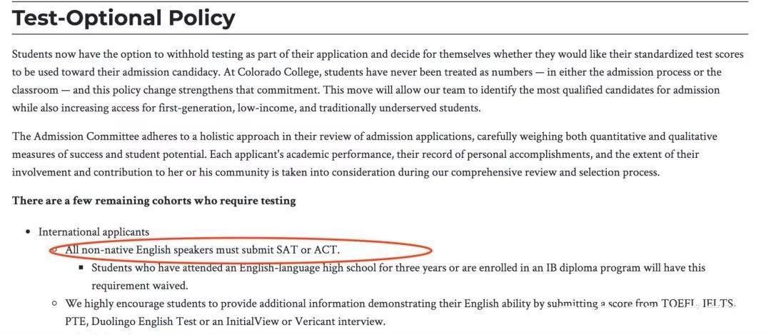 美国又有4所大学宣布不需要SAT成绩:中国学生的强项越来越没用