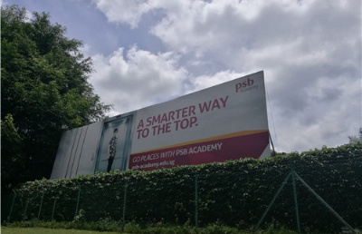 怎么才能报考新加坡PSB学院