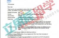 双非本科会计生成功逆袭英国利兹大学消费者分析OFFER!