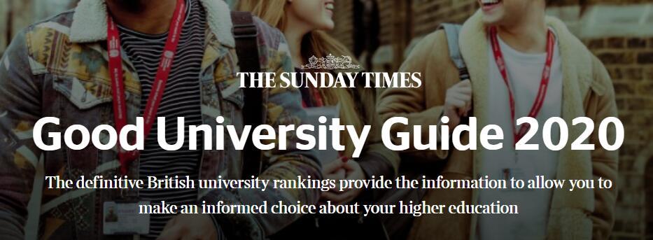 2020TIMES英国大学排名出炉!前五地位稳固,LSE跃居第六