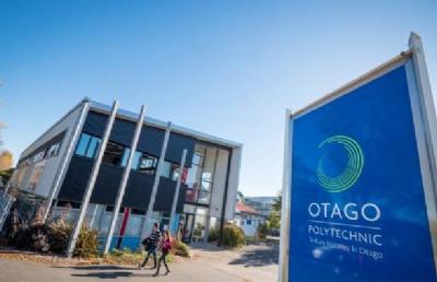 奥塔哥理工学院申请难度有多大?
