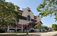 苏丹依德利斯师范大学什么专业最好?
