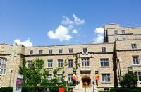 2019TIMES全球留学费用大公开,你准备多少钱去加拿大留学?