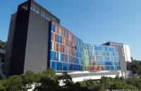 2020年香港大学最新网申学校名单