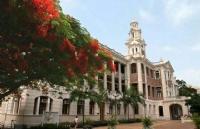 完成从普通院校到国际顶尖院校的转身!香港城市大学