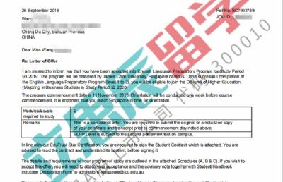 大专毕业,英文水平不佳,专业指导助力拿下JCU新加坡校区offer
