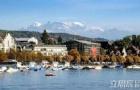 瑞士酒店管理专业留学的费用是多少?