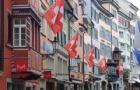 去瑞士读酒店管理专业一年的花费是多少?