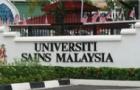 留学马来西亚费用需要多少