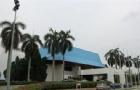 马来西亚博特拉大学奖学金申请