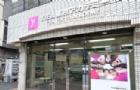 精心规划,助力L同学抢占YIEA东京学院最后一个入学名额
