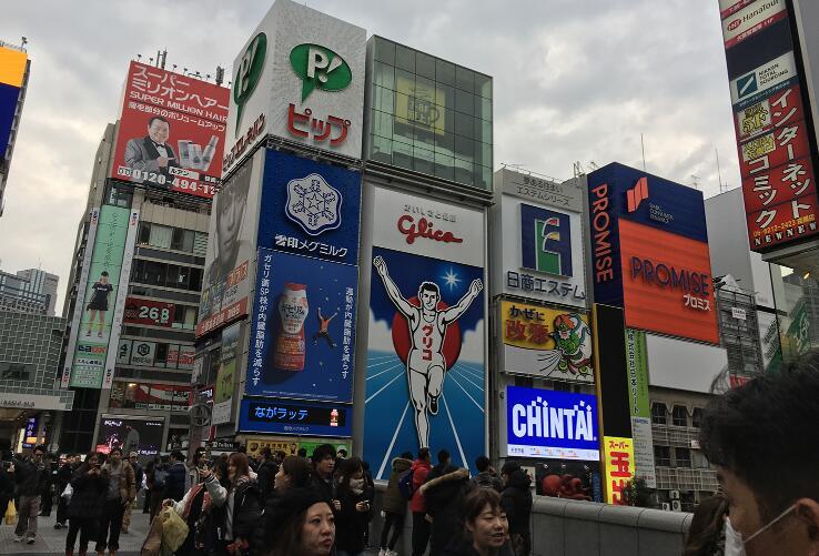 留学生必看:在日本留学选专业如何避坑?