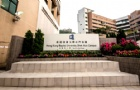 为你好好剖析香港浸会大学传理学院!
