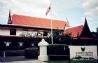 泰国留学学生签证详解