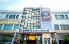 泰国购房常见误区