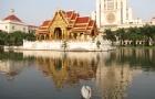 中国大学与泰国大学的区别