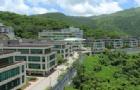 香港教育学院招生范围又扩大啦!看看有没有你的地区