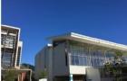考上马努卡理工学院有多难?