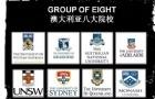 多数无需专业背景!盘点八大在内澳洲名校高含金量一年硕士课程