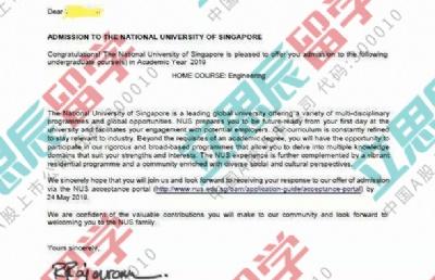 """从留学""""A""""level课程到新加坡国大本科,顾问老师助力Y同学圆梦名校"""